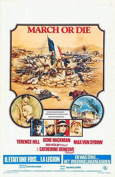 前進或死亡(1977)-02.jpg