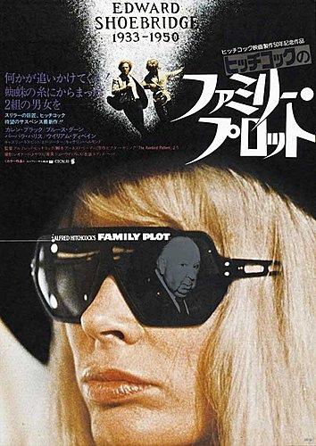 大巧局(1976)-04.jpg