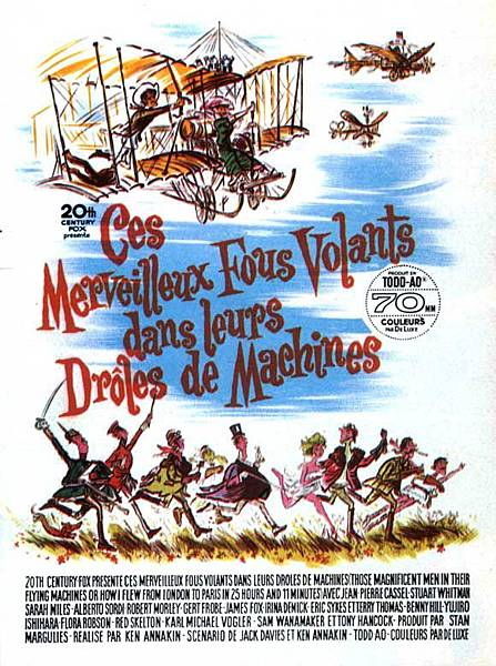 飛行世紀(1965)-02.jpg