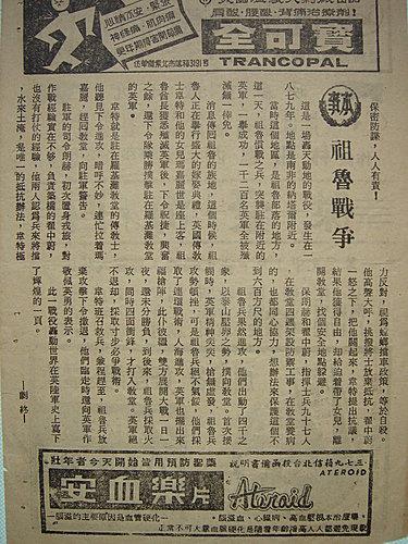 祖魯戰爭(本事).jpg