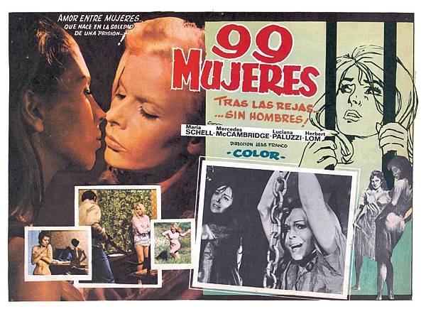 99個女人(1969)-06.jpg