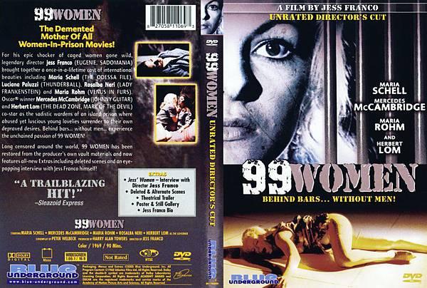 99個女人(1969)-08.jpg