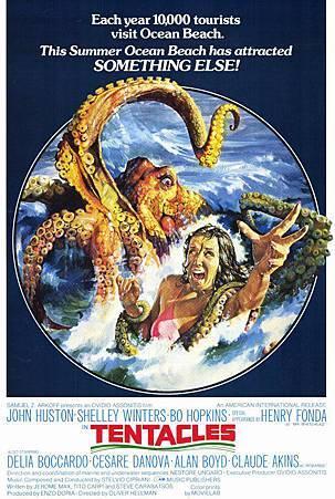 大章魚(1977)-02.jpg