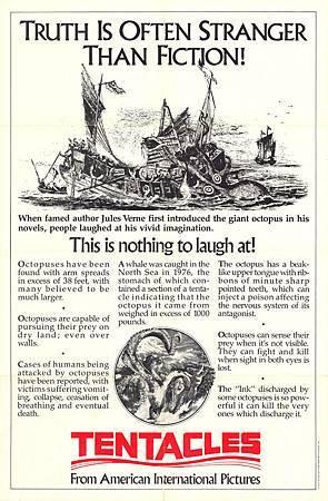 大章魚(1977)-04.jpg