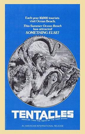 大章魚(1977)-03.jpg