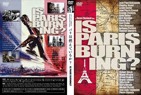 巴黎戰火(1966)-05.jpg