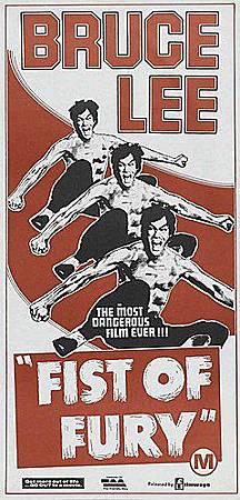 精武門(1972)-03.jpg