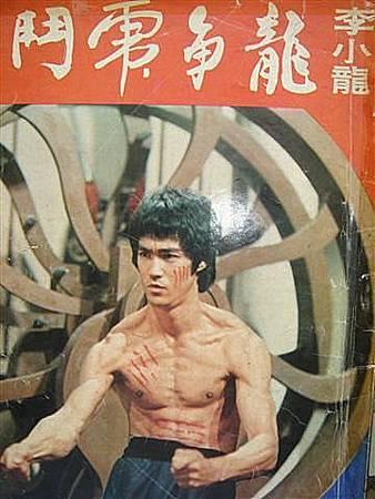 龍爭虎鬥(1973)-01.jpg