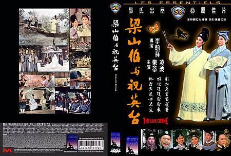梁山伯與祝英台(1963)-01.jpg