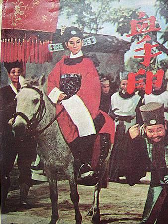 血手印(1964)-01.jpg