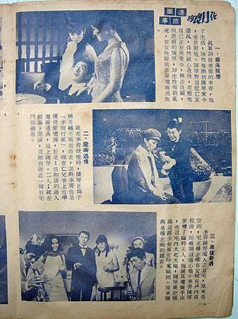 花月良宵(1968)-08.jpg