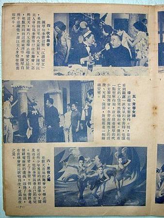 花月良宵(1968)-09.jpg