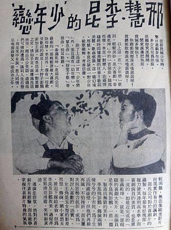 春滿乾坤(1968)-04.jpg