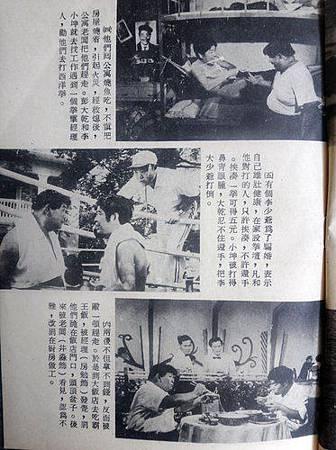 春滿乾坤(1968)-06.jpg