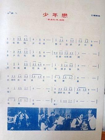 春滿乾坤(1968)-10.jpg