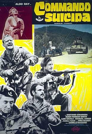 44特種兵團(1968)-03.jpg