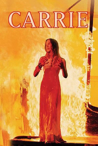 嘉莉(1976)-02.jpg