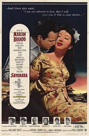 櫻花戀(1957)-05.jpg
