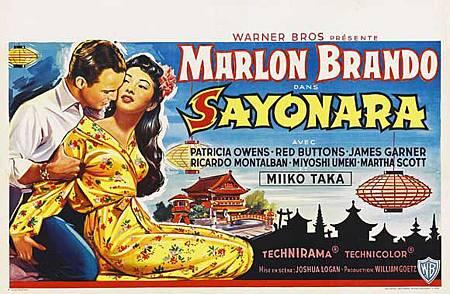 櫻花戀(1957)-03.jpg