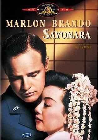 櫻花戀(1957)-06.jpg