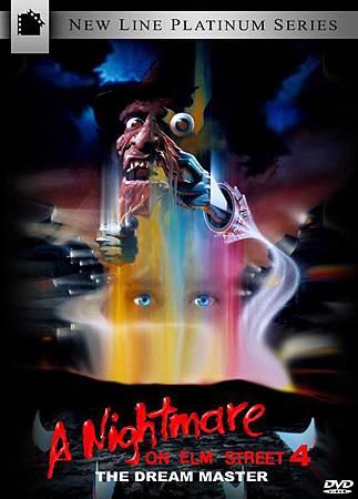 半夜鬼上床4(1988)..jpg