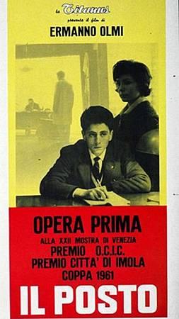 年輕人的煩惱(1961)-02.jpg