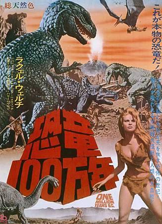 大洪荒(1966)-03.jpg