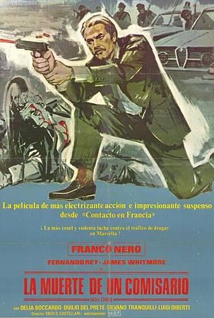 橫掃罪惡城(1973)-01.jpg