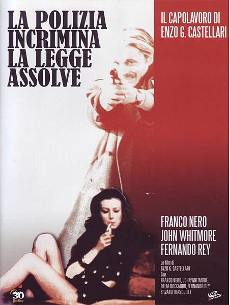 橫掃罪惡城(1973)-04.jpg