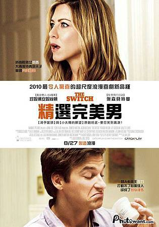 精選完美男 The Switch(2010).jpg