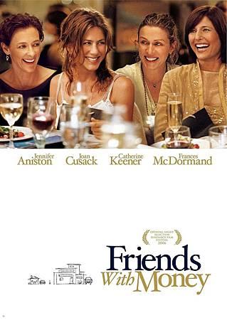 我的好野女友 Friends With Money (2006).jpg