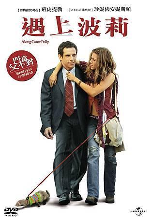 遇上波莉 Along Came Polly (2004).jpg
