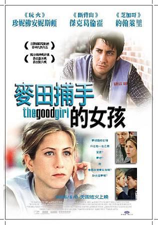 麥田捕手的女孩 The Good Girl (2002).jpg