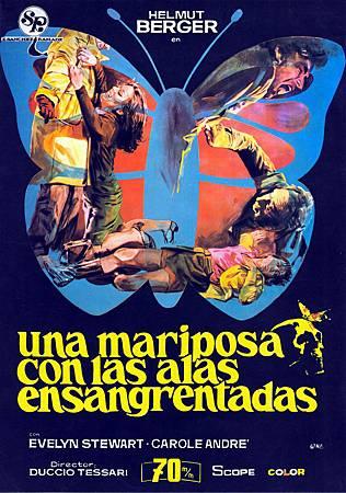 漩渦(1971)-01.jpg