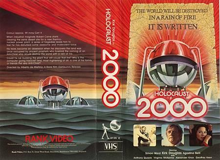 2000年大毀滅(1977)-06.jpg