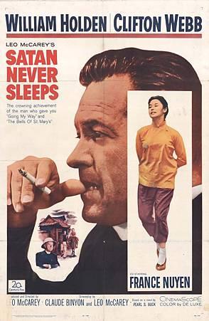 山城戀(1962)..jpg