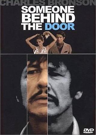 門後怪客(1971)..jpg