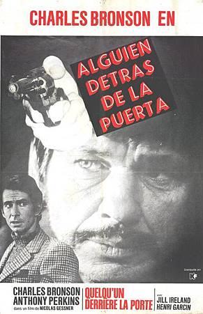 門後怪客(1971)....jpg