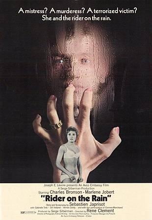 雨中怪客(1970).jpg