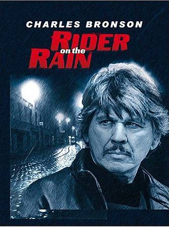 雨中怪客(1970)....jpg