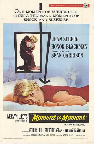 破鏡邊緣(1966).jpg