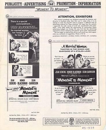 破鏡邊緣(1966)..jpg