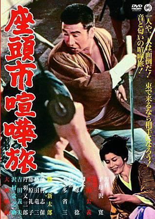 盲劍客(1963)-01.jpg