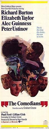孽海遊龍(1967)-03.jpg