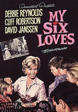 我的六個愛(1963)-03.jpg