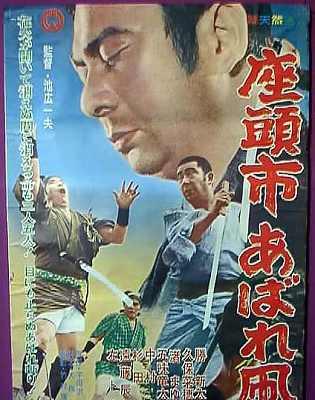 神劍恩仇(1963)-01.jpg