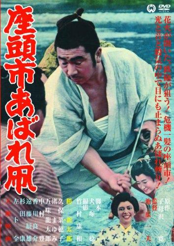 神劍恩仇(1963)-02.jpg