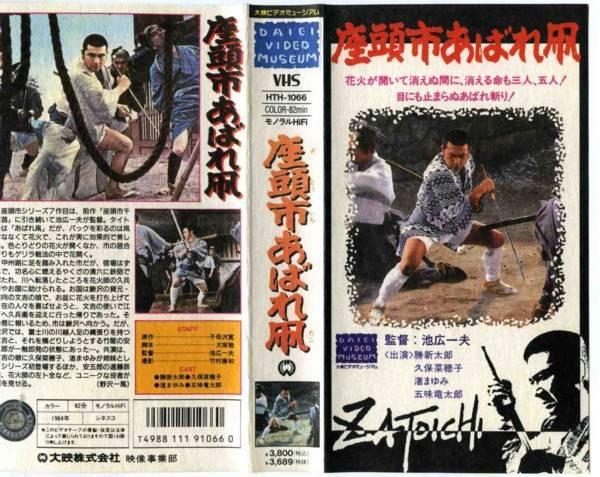 神劍恩仇(1963)-03.jpg