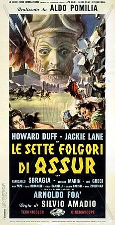 神雷滅古城(1962)-0.jpg