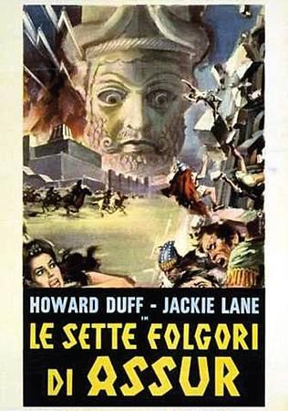 神雷滅古城(1962)-03.jpg
